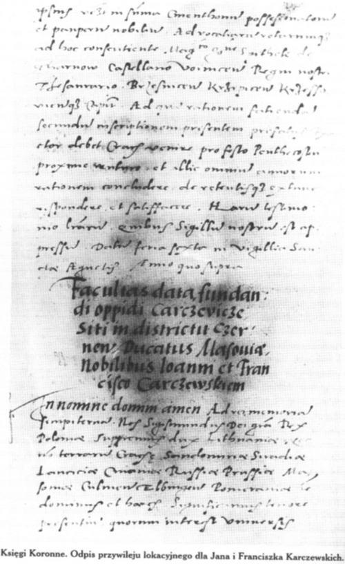 Akt nadania praw miejskich w1548 r.